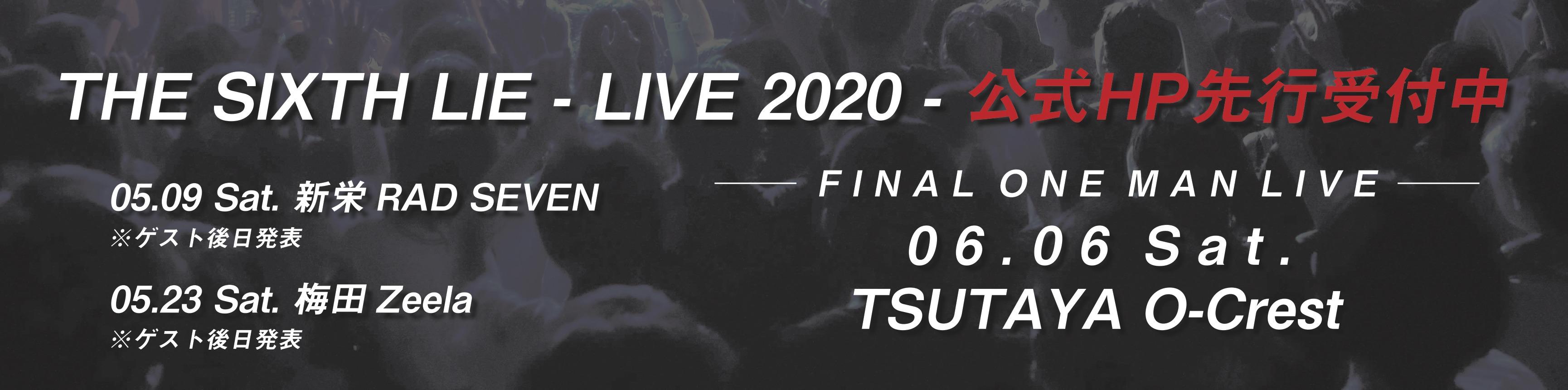 Bunner_live2020